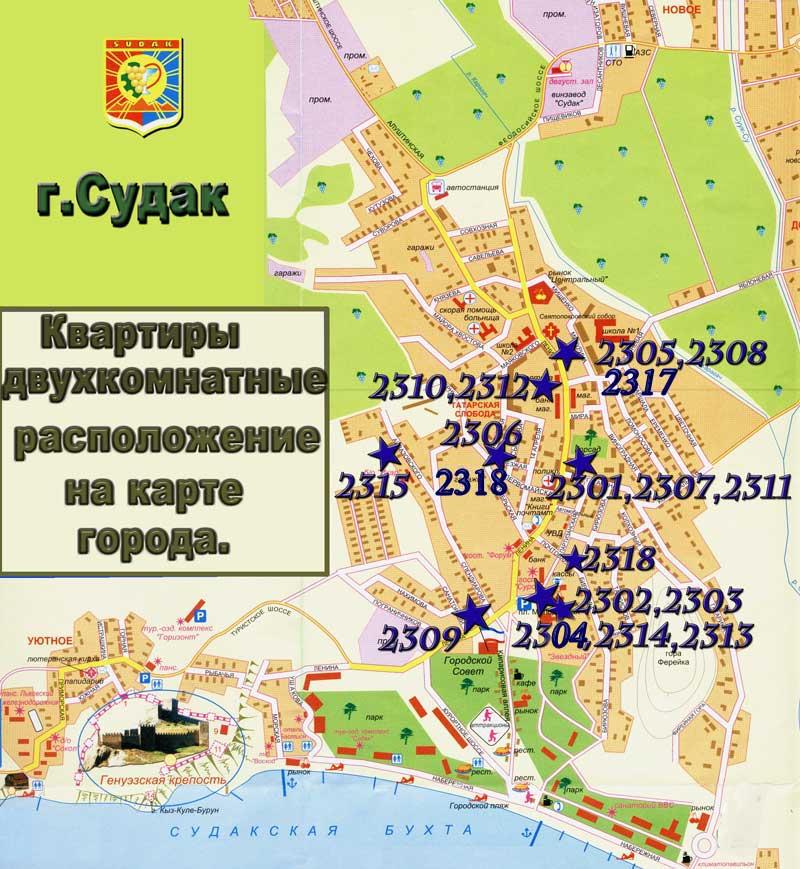 Карты Судака — карта Судака с улицами - Stejka