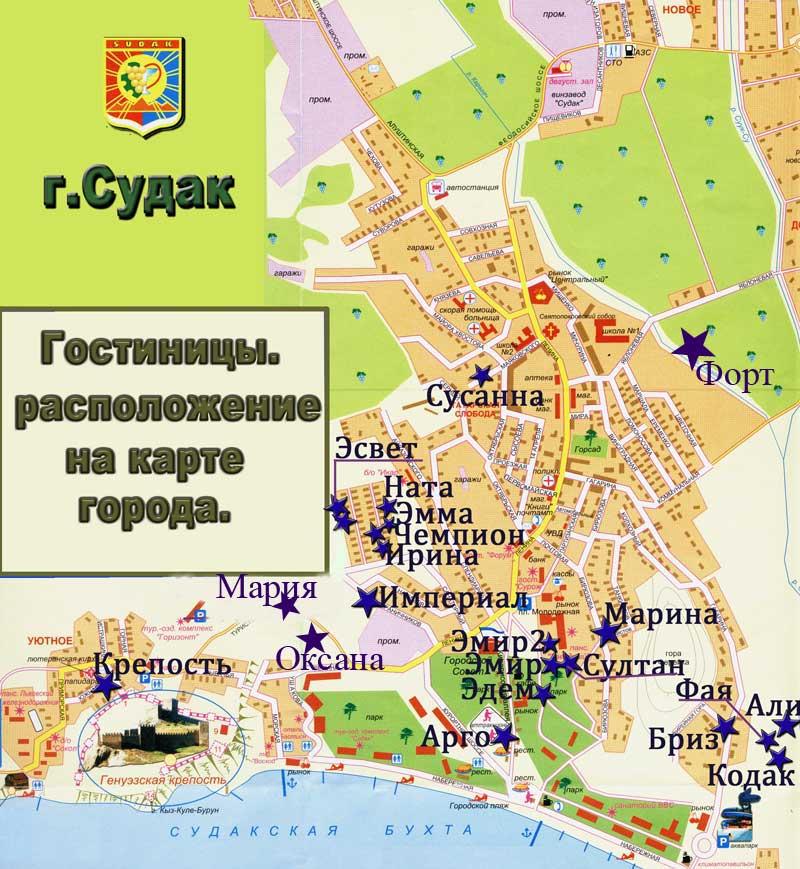 Карта Судака подробная - улицы, номера домов | Карты городов